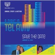 Get your tickets now for a Night in Tel Aviv!